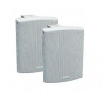 "Apart SDQ5P-W Active loudspeakerset 5"", 2 x 30 watts, white"