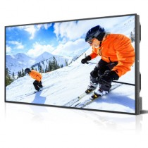 Dynascan DS471LT4  videowall outdoor display